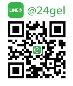 Add Line Gelplus Agel UMI HRT MIN EXO